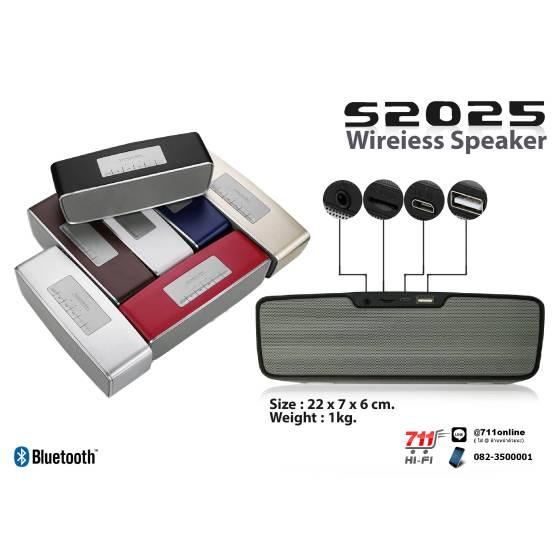 Awstro S-2025 Portable Bluetooth Mobile/Tablet Speaker