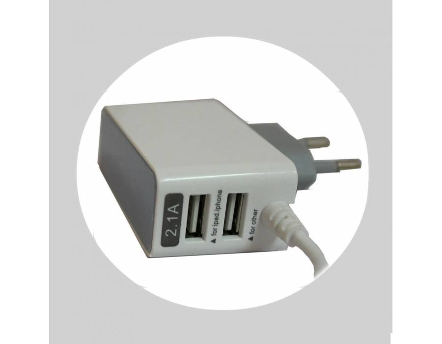 2.1A USB Wall Charger Adapter
